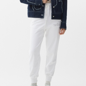 玛丝菲尔女装2021年春季新款直筒束脚长裤子白色休闲裤部分预售