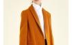 玛丝菲尔女装纯色廓形羊毛呢大衣冬新款专柜同款