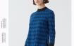 Marisfrolg玛丝菲尔女装2021年春季新款撞色圆领套头打底毛针织衫