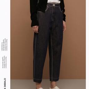 Marisfrolg/玛丝菲尔深蓝色牛仔裤女装夏季纯棉宽松哈伦裤子