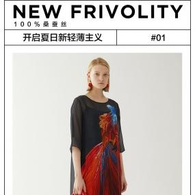 玛丝菲尔真丝连衣裙女装2020春季新款短袖印花宽松裙子